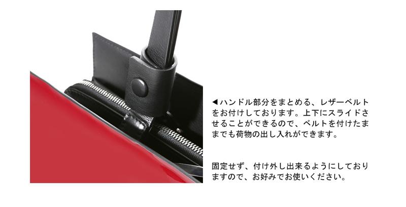 SLUR スラー ドキュメントトート エスパーダ Espada